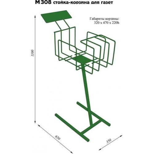 Стойка-корзина  для газет и журналов м308-02