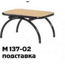 Подставка для массажного стола, мягкий или жесткий вариант М137-02