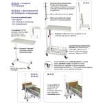 Столик прикроватный М138-041