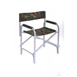 Кресло кемпинговое КС-08 складное