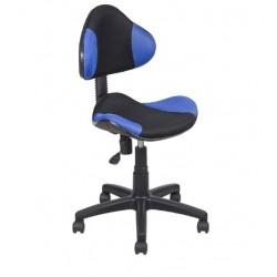 Кресло подростковое AV 215 комбинированное