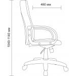 Кресло менеджера AV 201 с механизмом качания
