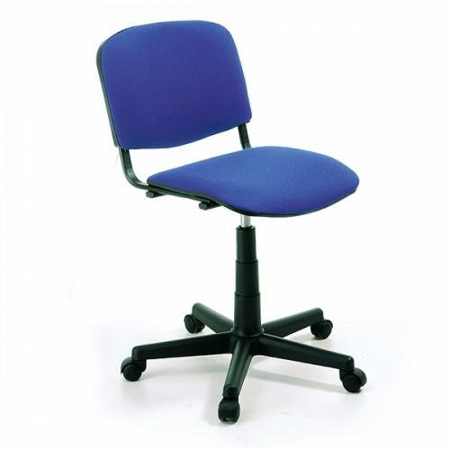 Кресло операторское IZO-G газлифт
