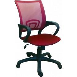 Кресло рабочее офисное STElis