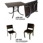Стол складной для кафе М135-011