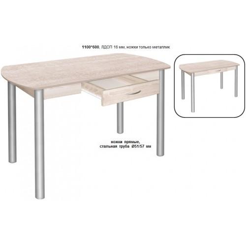 Стол обеденный с ящиком M142-2