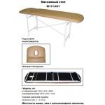 Кушетка массажная М111-031