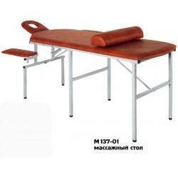 Стол массажный  разборный м137-01