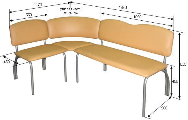офисный угловой диван м124 03 для дома и офиса